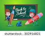 cute school children. school... | Shutterstock .eps vector #302916821