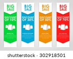 set of colored vertical banners ... | Shutterstock .eps vector #302918501