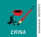 Chinese Calligraphy Concept...