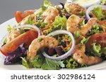 shrimp salad | Shutterstock . vector #302986124