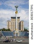 kiev  ukraine   june 12  2013 ... | Shutterstock . vector #303017591