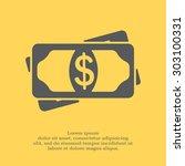 Flat Icon Of Money Vector Icon