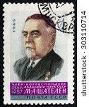 russia   circa 1966  a stamp... | Shutterstock . vector #303110714