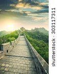 the majestic great wall ... | Shutterstock . vector #303117311