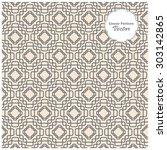 seamless linear pattern.... | Shutterstock .eps vector #303142865
