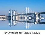 Gwangan Bridge And Haeundae In...