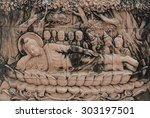 Buddha's Biography  Stone...