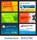 set of colorful business cards. ... | Shutterstock .eps vector #30322780