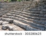 ruins of the ancient city at... | Shutterstock . vector #303280625