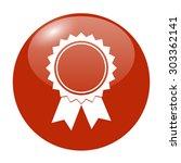 vector medallion icon. flat... | Shutterstock .eps vector #303362141