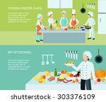cooking master class and art of ... | Shutterstock .eps vector #303376109
