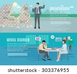 mental health anxiety disorder... | Shutterstock .eps vector #303376955
