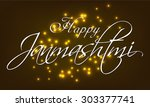 vector illustration of a... | Shutterstock .eps vector #303377741