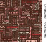 bakery words  tags. seamless... | Shutterstock . vector #303400064