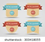 set of retro banners  label ... | Shutterstock .eps vector #303418055