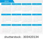 Abstract Calendar For 2016...