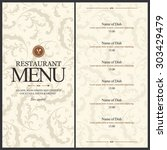 restaurant menu design. vector... | Shutterstock .eps vector #303429479