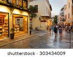 athens  greece   august 04 2015 ...   Shutterstock . vector #303434009