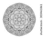 White Floral Mandala.vector...