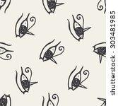 pharaoh eye doodle seamless... | Shutterstock . vector #303481985