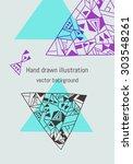 geometric elements. vector...   Shutterstock .eps vector #303548261