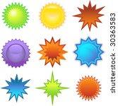 star shapes   Shutterstock . vector #30363583