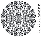 black and white mandala round... | Shutterstock .eps vector #303685955