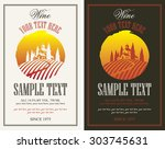 wine label with a landscape of... | Shutterstock .eps vector #303745631
