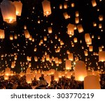 chiang mai  thailand   october... | Shutterstock . vector #303770219