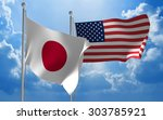 japanese and united states... | Shutterstock . vector #303785921