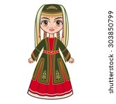 The Doll In The Armenian...