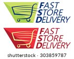 trolley fast store delivery ...   Shutterstock .eps vector #303859787