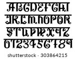 indian black font  eps 8 | Shutterstock .eps vector #303864215