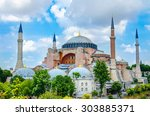 View Of Hagia Sophia  Christia...