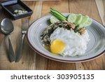 thai food | Shutterstock . vector #303905135