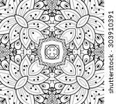 vector seamless abstract black... | Shutterstock .eps vector #303910391