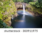 Beautiful Rainbow Falls In Hil...