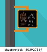 Walk Signal Flat Vector