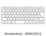 computer keyboard with japanese ...   Shutterstock .eps vector #304015511