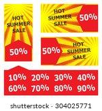 hot summer sale shop banner | Shutterstock . vector #304025771