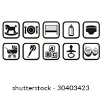 baby caring objects set... | Shutterstock .eps vector #30403423