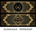 Vector Golden Decorative Design