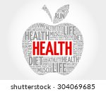 health apple word cloud concept | Shutterstock .eps vector #304069685