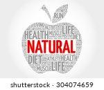 natural apple word cloud concept | Shutterstock .eps vector #304074659