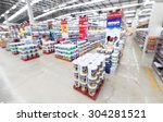 wide ankle view of home... | Shutterstock . vector #304281521