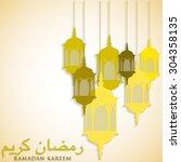 """lantern """"ramadan kareem"""" ...   Shutterstock .eps vector #304358135"""