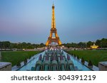 Small photo of Paris, France - May 16, 2014: The Eiffel Tower is an iron lattice tower located on the Champ de Mars in Paris, France. It was named after the engineer Alexandre Gustave Eiffel.