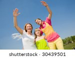 mother and two daughter fun | Shutterstock . vector #30439501