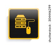 database server icon design...