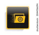 file transfer icon design...
